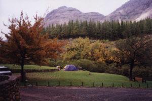 Our lone tent at Algeria campsite